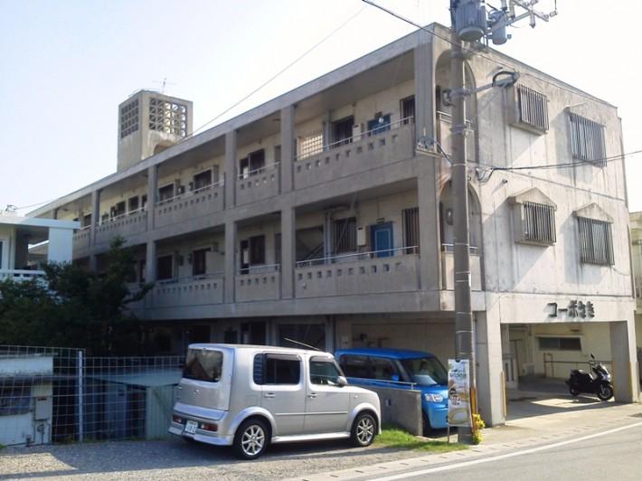 NEC_00125