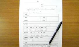 売却活動の経過報告と購入申込の写真