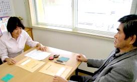 不動産売買契約の締結の写真
