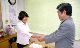 残代金の受領と物件の引渡しの写真